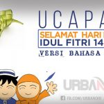 Ucapan Lebaran dan Idul Fitri Bahasa Jawa | Update 2017 !
