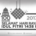 Kata Ucapan/ SMS Selamat Idul Fitri/ Lebaran 1438H | Update 2017! – Urbanoir