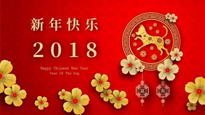Cai Yuan Guang Jin [财源广进] - Wish you have abundance of wealth! - Semoga Anda memiliki harta yang berlimpah ruah!