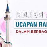 Ucapan-Puasa-Ramadhan-Berbagai bahasa