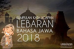kartu-lebaran-bahasa-jawa-2018