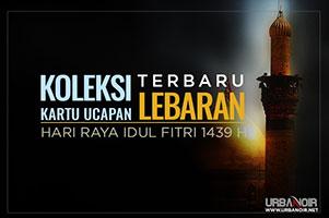 Kumpulan Kartu ucapan Selamat Hari Raya Idul Fitri 1439 H tahun 2018